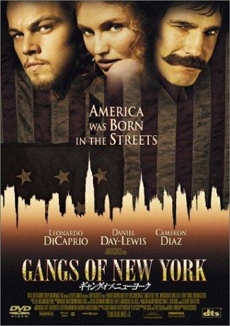 Amazon で ギャング・オブ・ニューヨーク を買う