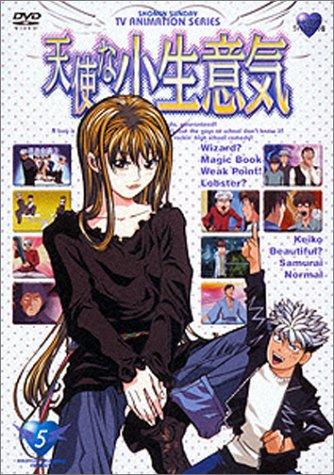 天使な小生意気5 ノートリミング・ワイドスクリーン版 [DVD]