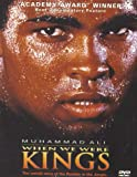 When We Were Kings (1996) (Movie)