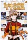 天使な小生意気6 ノートリミング・ワイドスクリーン版 [DVD]