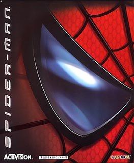 『スパイダーマン』サムライミ監督版3部作のストーリーを徹底分析!