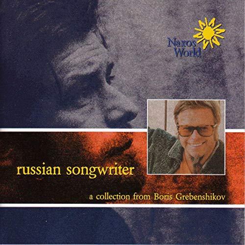Boris Grebenshikov Russian Songwriter
