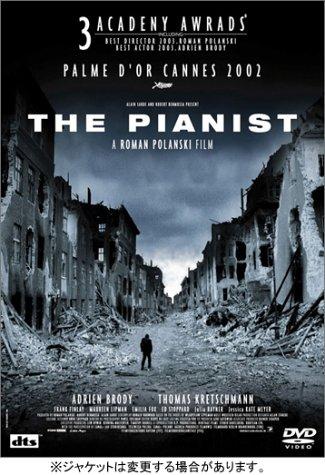 今だから観たい「戦場のピアニスト」悲劇の実話