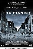DVD: 戦場のピアニスト
