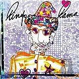 Ringo Rama (2003)