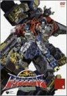 超ロボット生命体トランスフォーマー~マイクロン伝説~(1) [DVD]