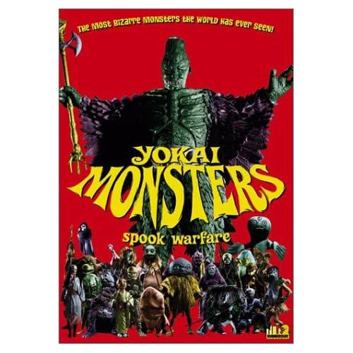 Forum Ed Insolito Asian Cinema Di Horror Scifigt; Solito Films uK13cF5TlJ