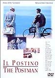 DVD: イル・ポスティーノ
