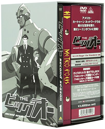 THE ビッグオー second season 1 [DVD]