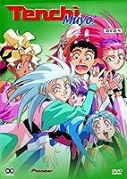 Tenchi Muyo - Vol. 04 [2 DVDs] by Anime