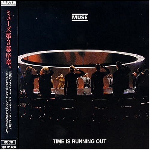 Time Is Running Out [Japan CD]