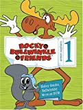 The Rocky and Bullwinkle Show (1959 - 1964) (Television Series)