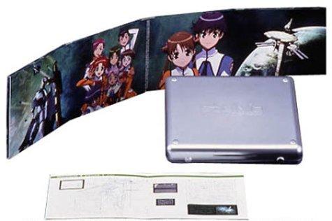 宇宙のステルヴィア DVD-BOX MISSION 1