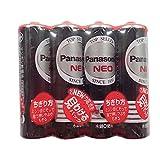 マンガン乾電池ネオ黒単3形4個パック
