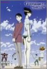 ガンパレード・マーチ~新たなる行軍歌~04 [DVD]