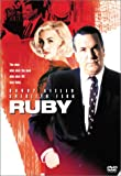 Ruby (1992) (Movie)