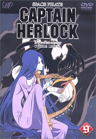 SPACE PIRATE CAPTAIN HERLOCK OUTSIDE LEGEND ~The Endless Odyssey~9th VOYAGE 友よ。魂の深き闇の果てに [DVD]