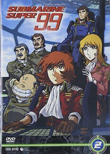 SUBMARINE SUPER99 Vol.2 [DVD]