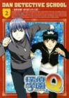 探偵学園Q Vol.2 [DVD]