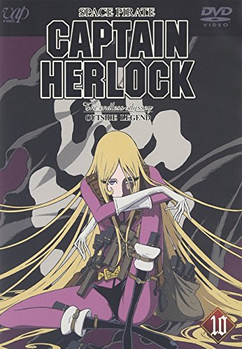 SPACE PIRATE CAPTAIN HERLOCK (画像)