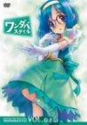 妄想科学シリーズ ワンダバスタイル(4) [DVD]