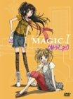 ウルトラマニアック DVD-BOX MAGIC 1