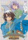 魔探偵ロキ RAGNAROK(3) [DVD]