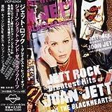 Jett Rock: Greatest Hits of Joan Jett & the Blackhearts