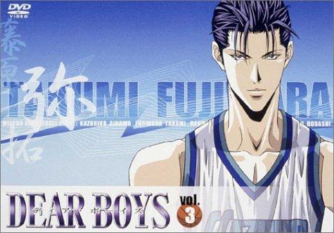 「DEAR BOYS」VOL.3 [DVD]