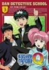探偵学園Q Vol.3 [DVD]