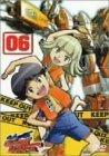 出撃!マシンロボレスキュー 06 [DVD]