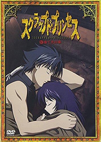 スクラップド・プリンセス(4) [DVD]