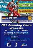 DVD: スキージャンプ・ペア オフィシャルDVD