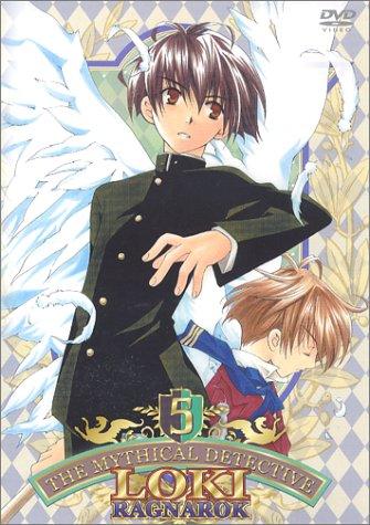 魔探偵ロキ RAGNAROK(5) [DVD]
