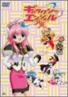 ギャラクシーエンジェルAA 4~6 限定スペシャルパック [DVD]