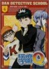探偵学園Q Vol.4 [DVD]
