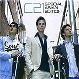 C 21 C 21 Album Lyrics