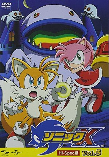 TVアニメーション ソニックX vol.5<Hi-Spec版 DVD>