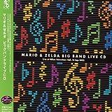 音楽: マリオ&ゼルダ ビッグバンドライブCD