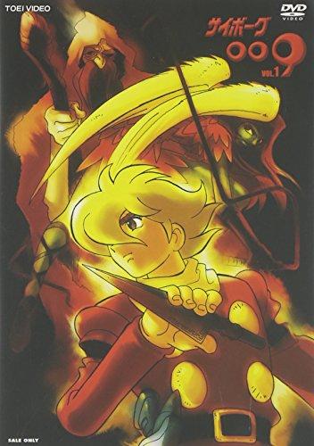 DVD TVアニメ(1979)