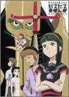なるたる(4) [DVD]