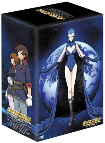 銀河鉄道物語 Station.1<デラックス仕様> [DVD]