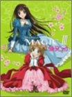 ウルトラマニアック DVD-BOX MAGIC 3