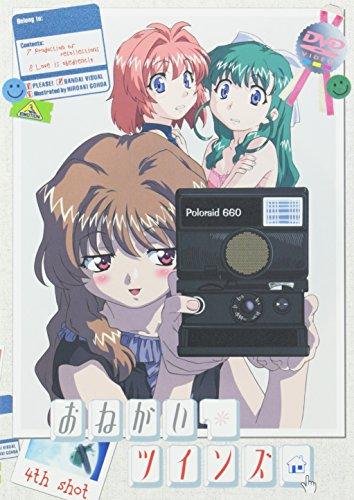 おねがい☆ツインズ 4th shot [DVD]