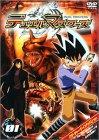 デュエル・マスターズ 01 [DVD]