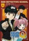 探偵学園Q Vol.6 [DVD]