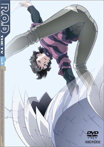 R.O.D -THE TV- vol.4 [DVD]