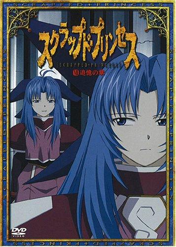 スクラップド・プリンセス(7) [DVD]