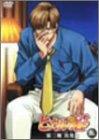ヒカルの碁 第三期 出発篇 五 [DVD]