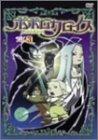 ポポロクロイス Vol.3 [DVD]